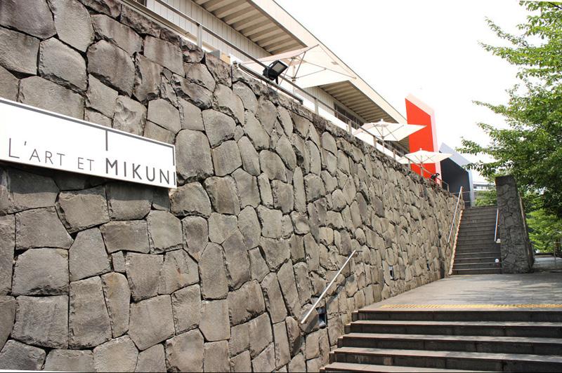 mikuni entrance