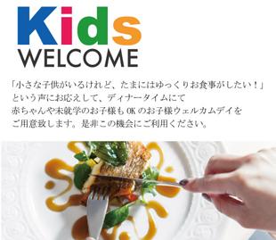 kids_1